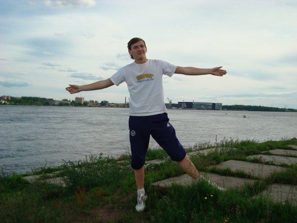 Служба знакомств в украине., знакомства сундучок, знакомства город